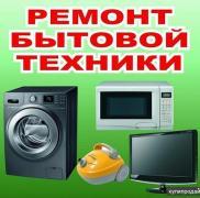 МРБТ-Сервіс