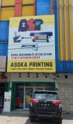 Печатающая головка Spectra Nova JA 256/80 AAA (AsokaPrinting)