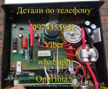 Riсh AC 5 device for fishing catfish
